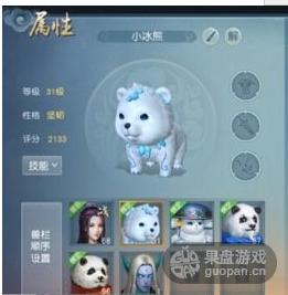 QQ图片20160624214810.png