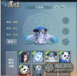 QQ图片20160624214817.png