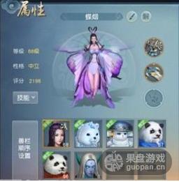 QQ图片20160624214841.png