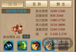 QQ图片20160626180537.png