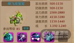 QQ图片20160626181705.png