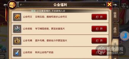 QQ图片20160626185206.png