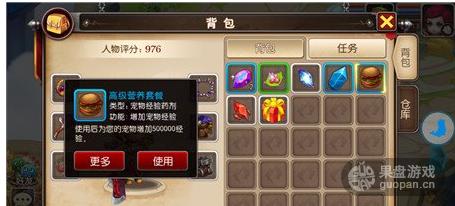 QQ图片20160626185451.png