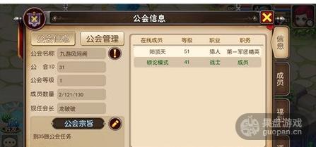 QQ图片20160626185734.png