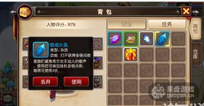 QQ图片20160626190222.png
