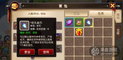 QQ图片20160626190336.png