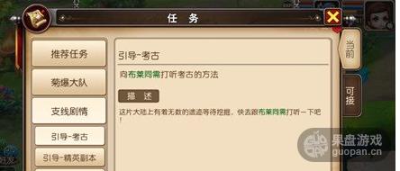 QQ图片20160626191248.png