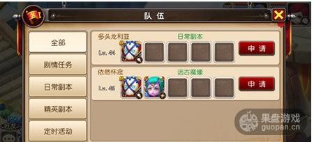 QQ图片20160626193032.png
