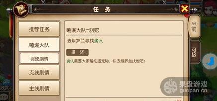 QQ图片20160626193244.png