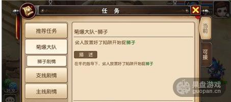 QQ图片20160626194841.png