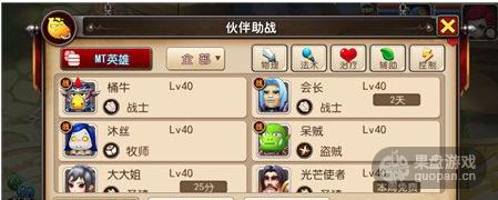 QQ图片20160626195036.png