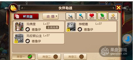 QQ图片20160626195132.png