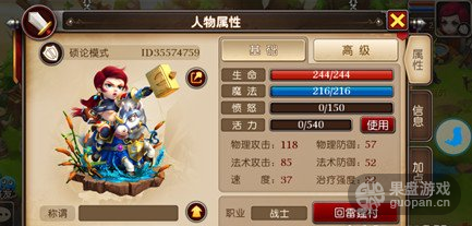 QQ图片20160626195219.png