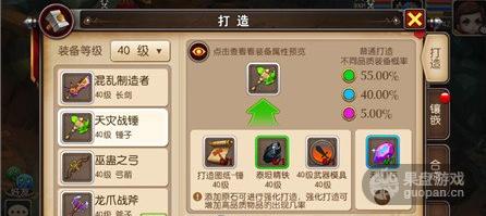 QQ图片20160626195516.png