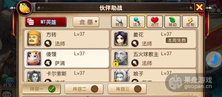 QQ图片20160626205056.png