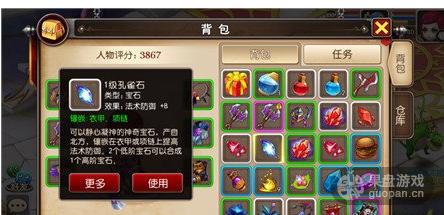 QQ图片20160626211622.png