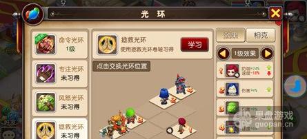 QQ图片20160626213009.png