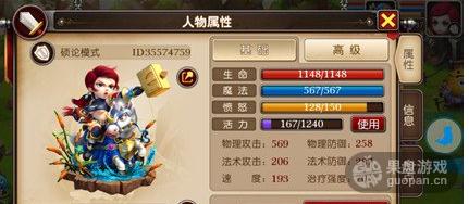 QQ图片20160626213837.png