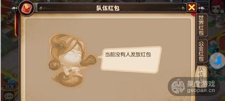 QQ图片20160626213925.png