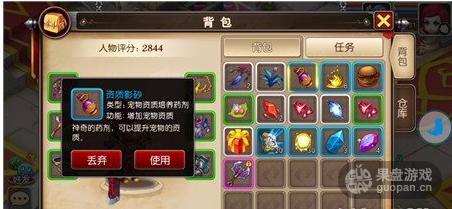QQ图片20160626214023.png