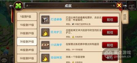 QQ图片20160626214258.png