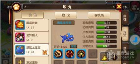 QQ图片20160626214626.png