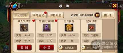 QQ图片20160626214812.png