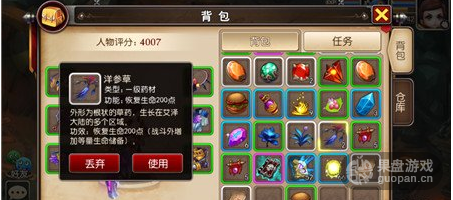QQ图片20160626214905.png
