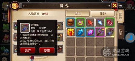 QQ图片20160626215937.png