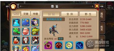QQ图片20160626220748.png