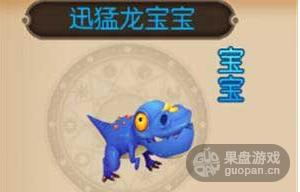 QQ图片20160626233658.png