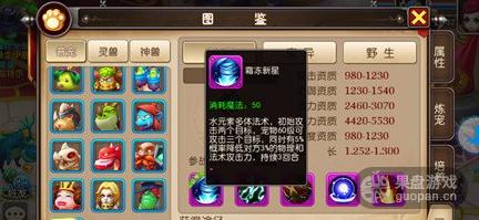 QQ图片20160626234526.png