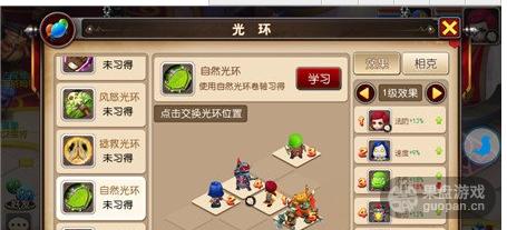 QQ图片20160626235833.png