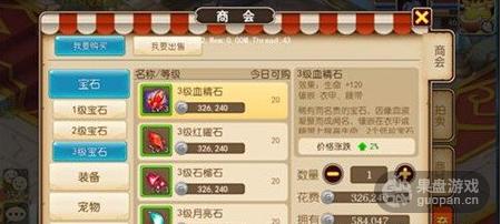 QQ图片20160627000218.png