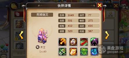 QQ图片20160627000420.png