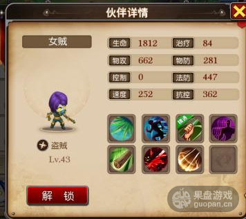 QQ图片20160627120123.png