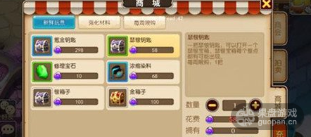 QQ图片20160627145848.png