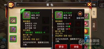 QQ图片20160627153848.png