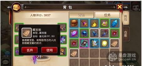 QQ图片20160627154307.png
