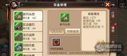 QQ图片20160627162437.png