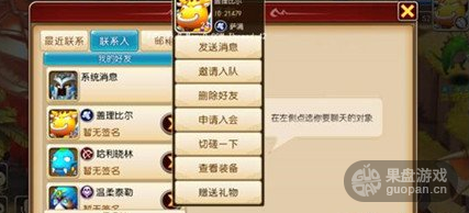 QQ图片20160627162715.png
