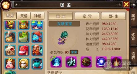 QQ图片20160627195024.png