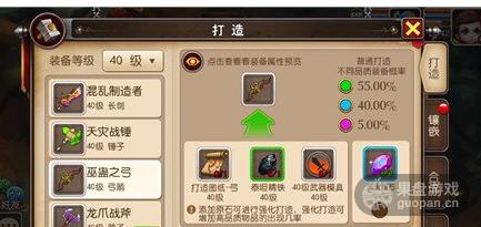 QQ图片20160627195934.png