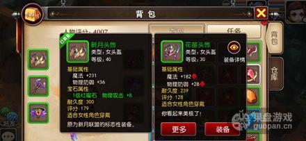 QQ图片20160627203150.png