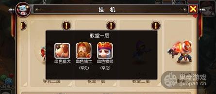 QQ图片20160627203240.png
