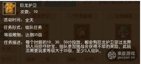 QQ图片20160627203640.png