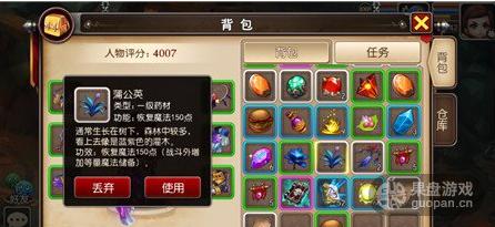QQ图片20160627210706.png
