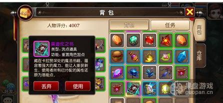 QQ图片20160627211617.png