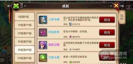 QQ图片20160627211734.png