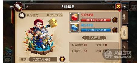 QQ图片20160627212014.png